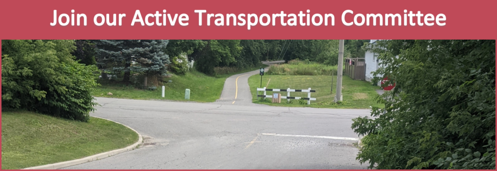 join our active transportation committee